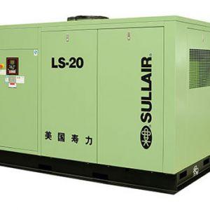 LS20&20S系列固定式螺杆空壓機